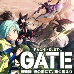 パチスロ GATE(ゲーテ)