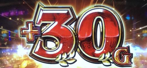 G1優駿倶楽部(ダービークラブ) 上乗せ 30ゲーム