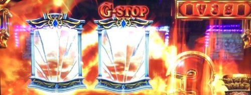 ゴッド凱旋 G-STOP 鏡