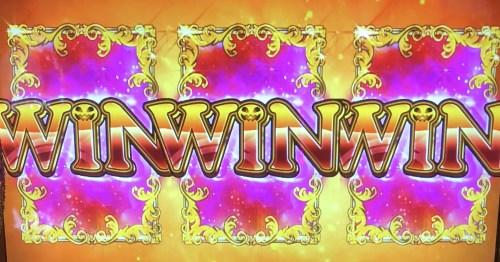 マジカルハロウィン5 ウィン画面