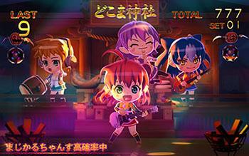 マジカルハロウィン6 どこま神社