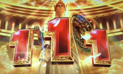 ミリオンゴッド神々の凱旋 当選画面