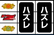 クロノス〜刻の支配者〜