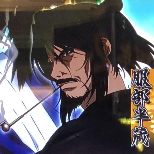 バジリスク絆~甲賀忍法帖~ 服部半蔵