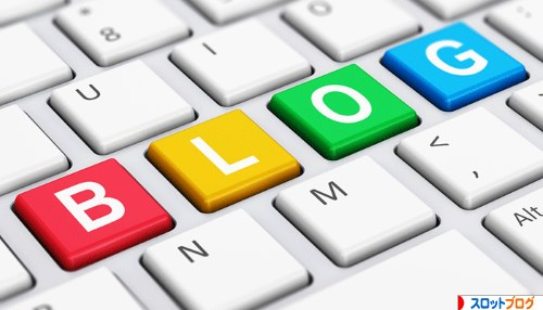 ブログ ネットビジネス